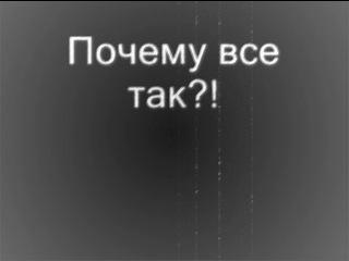 ���������! ������ �� ��� .? ������ ������ �� ����? �� �� ������ ���� �������! �� ������ ������! � �.�  :((((((